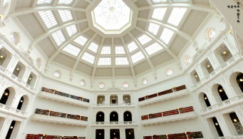 spectacular dome room of the State Library